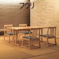 フウリ 高座椅子    木部色2色    (張地・合成皮革Aランク)