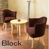 ブロックイス     木部色2色より選択   【張地・合成皮革Aランク】