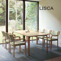 リスカ 福祉施設用椅子 張り地ランクA  椅子の幅選択可能商品
