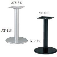 ATー118,119-E(ベース600Ф) ブラック、シルバー