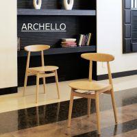 アルケッロ   天然木ブナ材使用  塗装色2色より選択