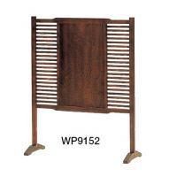 WP9152  衝立              木部カラー3色選択