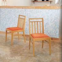 カルースト(別張品)張地ランクAの価格 木部色2色より選択