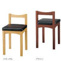 新京(既製品) 張込品 木部色2色    座面合成皮革ブラック