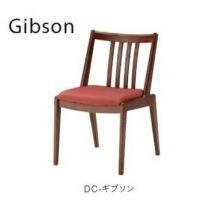 DC-ギブソン  お見積り商品       張地ランクAにての価格