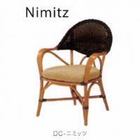 DC-ニミッツ(II)   お見積り商品    張地Aランクにての価格