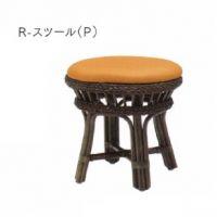 R-スツール(P)  お見積り商品    座面合成皮革張込み