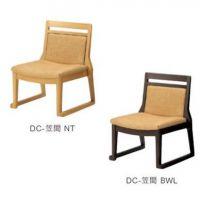 DC-笠間 高座椅子 木部色2色    張地ランクAにての価格