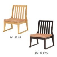 DC-匠(高座椅子)木部色2色    張地Aランクにての価格