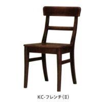 KC-フレンチII アンティック仕上げ     お見積り商品