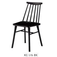 KC-ソル  木部色3色より選択     お見積り商品」