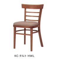 KC-タルト  木部3色 お見積商品   張地ランクAにての価格
