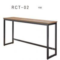 RCT-02 150 フラッシュ天板(脚部スチール) H1000