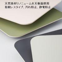 天板 CT-160~163 W1200×D750 天板色4色