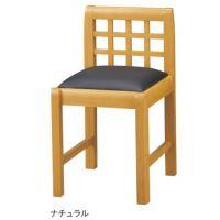 讃岐(既製品)木部色3色、張地ブラック 期間限定販売商品