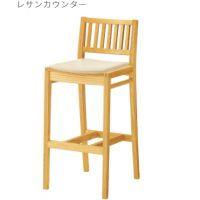RECENT(レサン カウンター)木部色2色 【張地・合成皮革Aランク